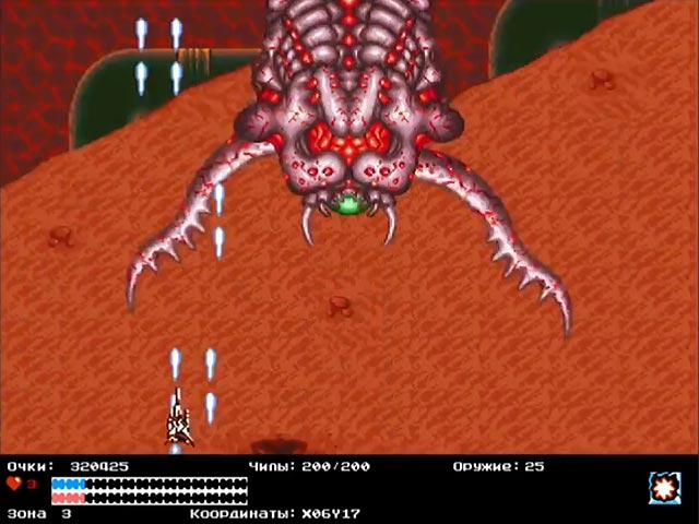 The Guardian Legend Sequel Remake Shadow of Naju screenshot