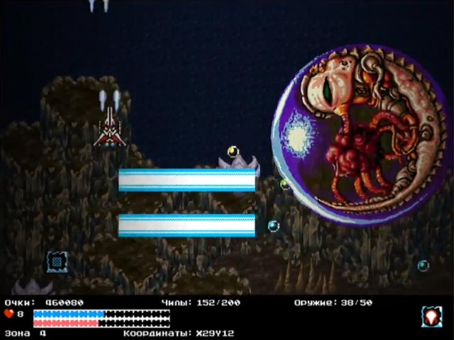 The Guardian Legend Sequel Remake Shadow of Naju screenshot