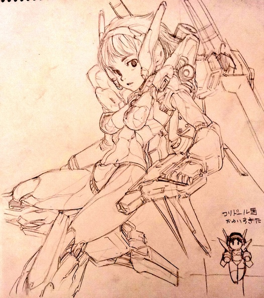 The Guardian Legend pen drawing by TomotukaHaruomi.jpg