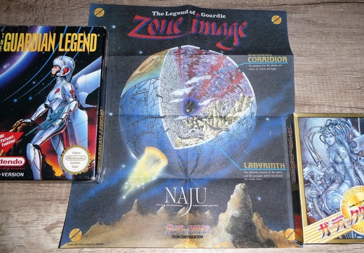 poster zone image naju the legend of goardic guardian legend nes famicom 03